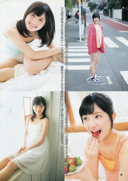 oowada_nana_031.jpg