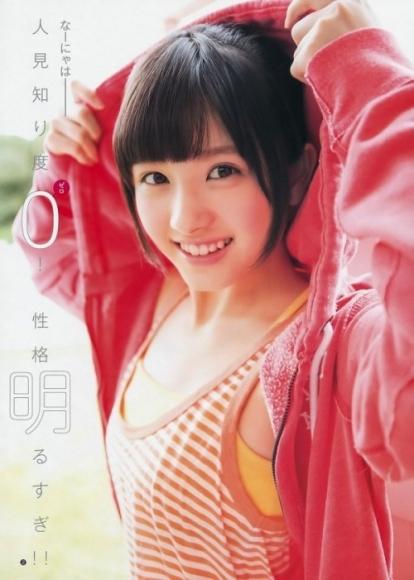 oowada_nana_032.jpg