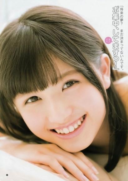 oowada_nana_033.jpg