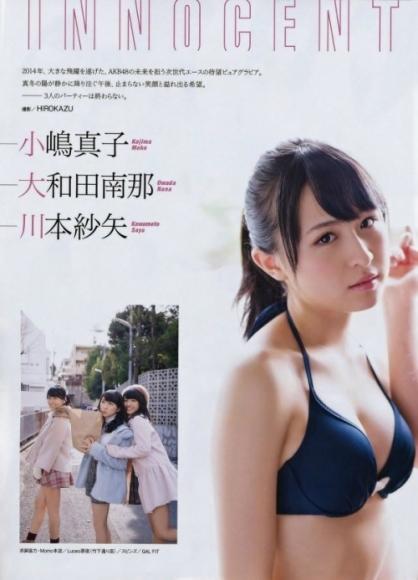 oowada_nana_035.jpg