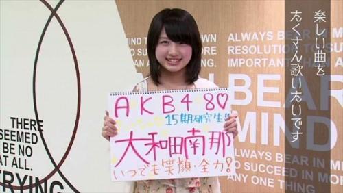 oowada_nana_044.jpg