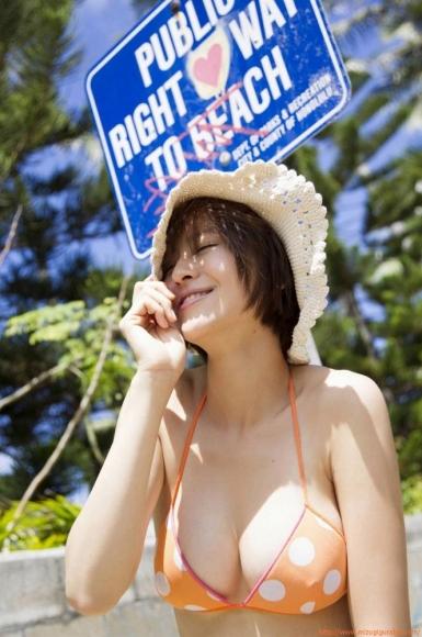 s_chinami_096.jpg