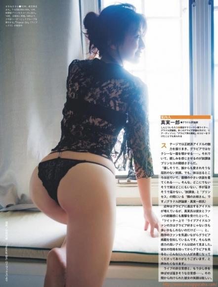 s_sasara_014.jpg