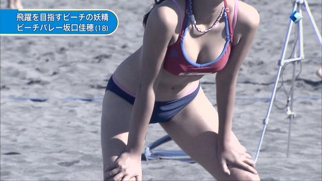 sakaguchi_kaho_11.jpg