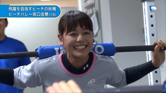 sakaguchi_kaho_15.jpg