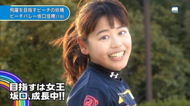 sakaguchi_kaho_18.jpg