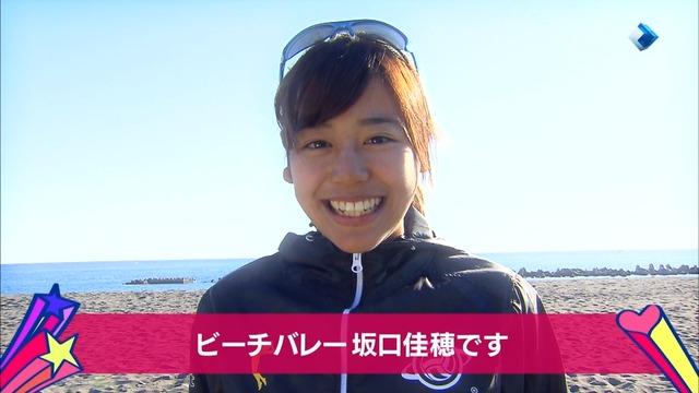 sakaguchi_kaho_24.jpg