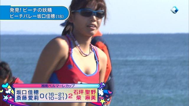sakaguchi_kaho_35.jpg
