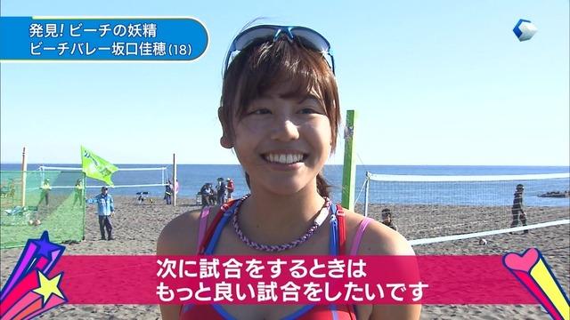 sakaguchi_kaho_37.jpg
