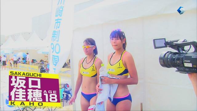 sakaguchi_kaho_40.jpg