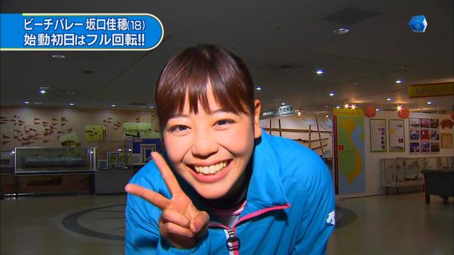 sakaguchi_kaho_44.jpg