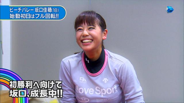 sakaguchi_kaho_46.jpg