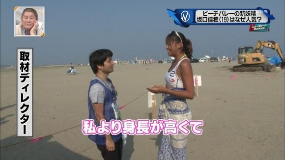 sakaguchi_kaho_55.jpg