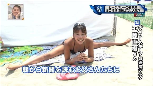 sakaguchi_kaho_59.jpg