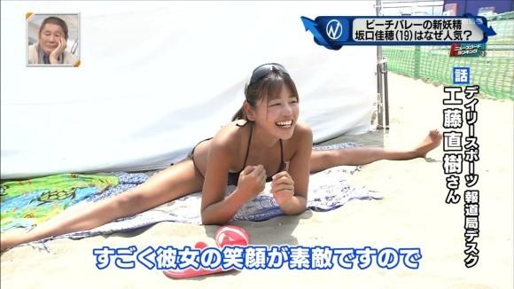 sakaguchi_kaho_60.jpg