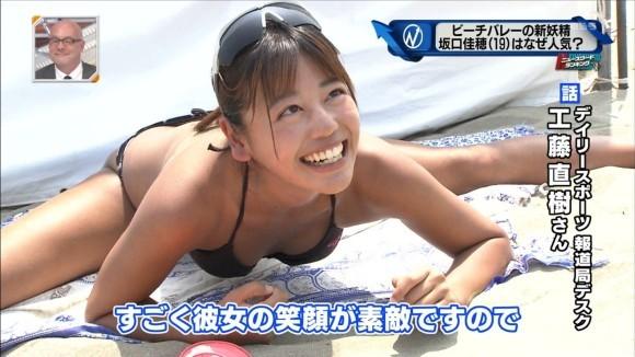 sakaguchi_kaho_61.jpg