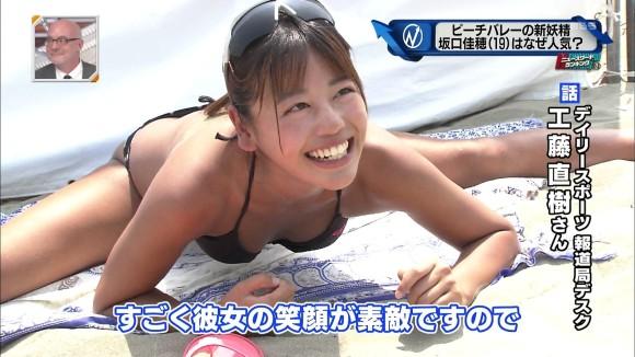 sakaguchi_kaho_62.jpg