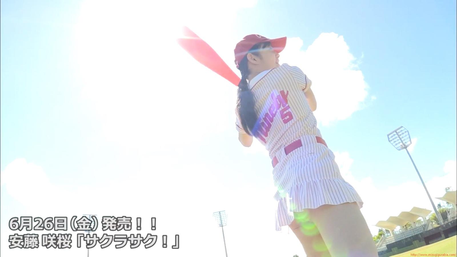 sakurasaku017.jpg