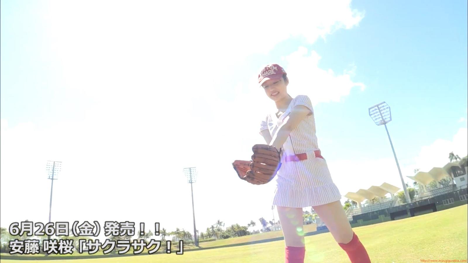 sakurasaku024.jpg