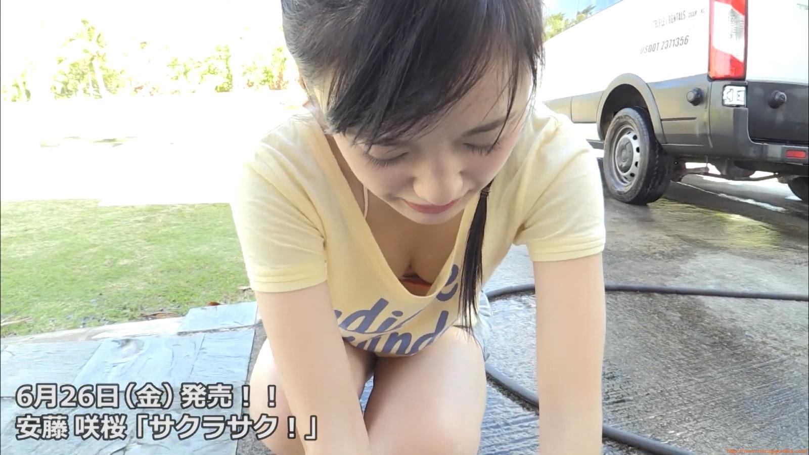sakurasaku057.jpg