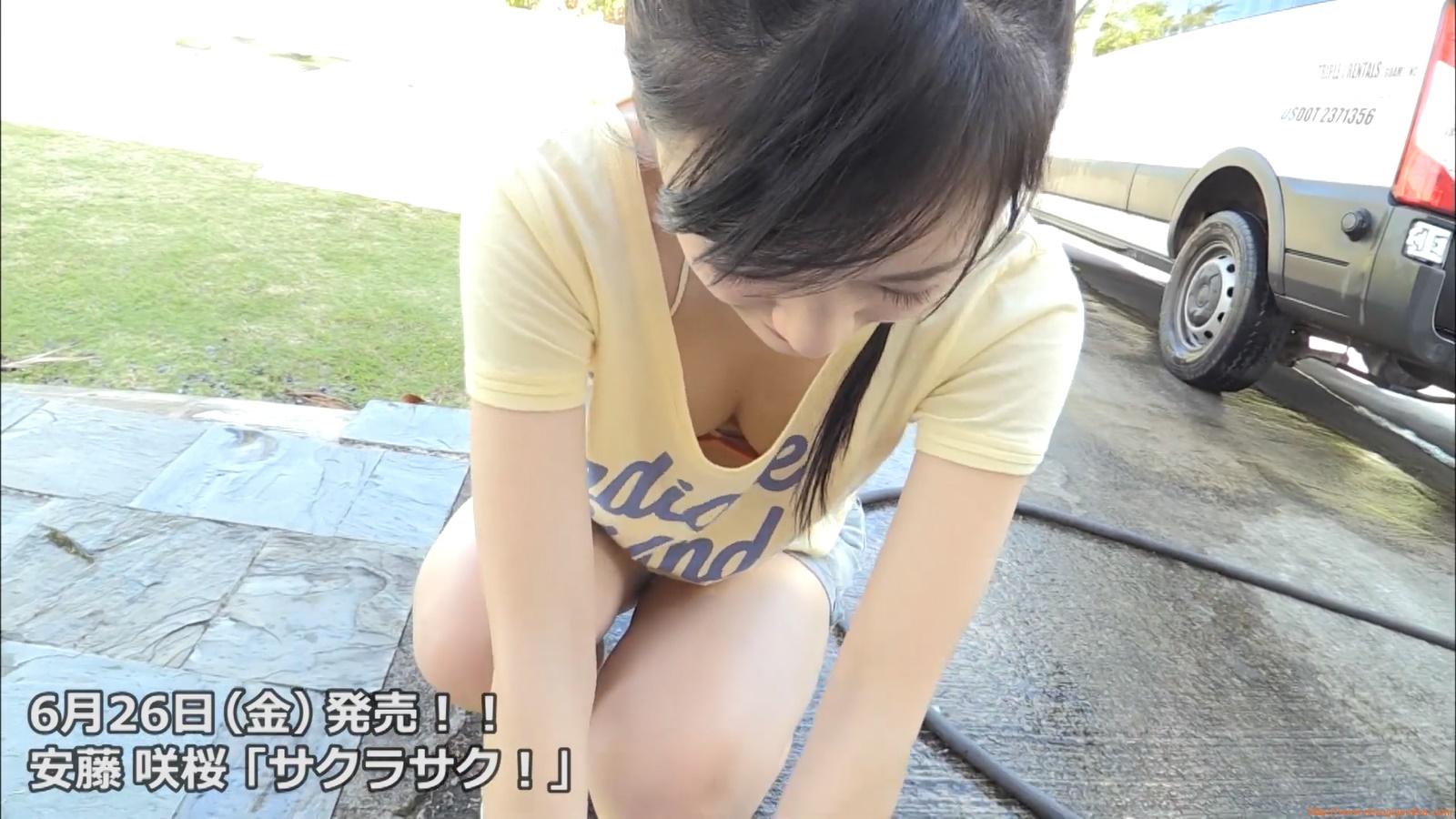 sakurasaku059.jpg
