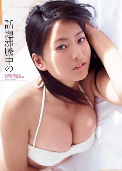 sawada-06.jpg