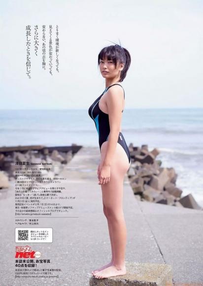 sawada-09.jpg