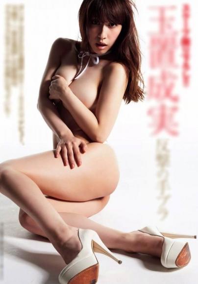 tamaki_nami_017.jpg