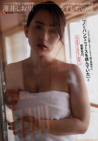 u_shiori_030.jpg