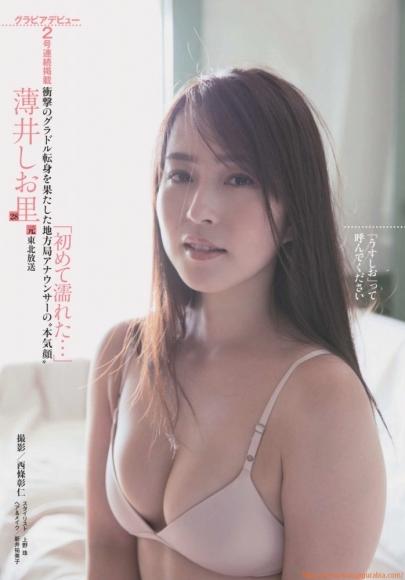u_shiori_045.jpg