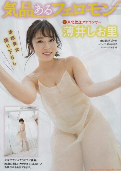 u_shiori_050.jpg