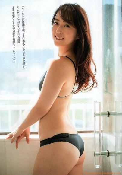 u_shiori_079.jpg