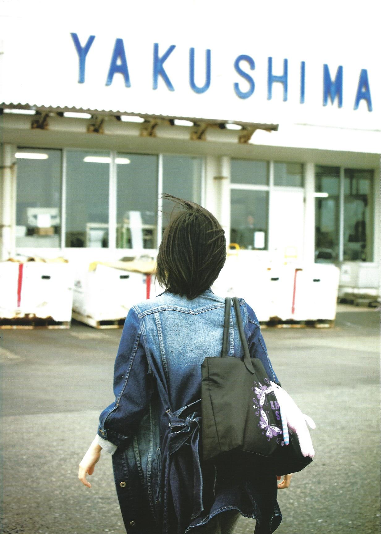 yagamikumi2013006.jpg