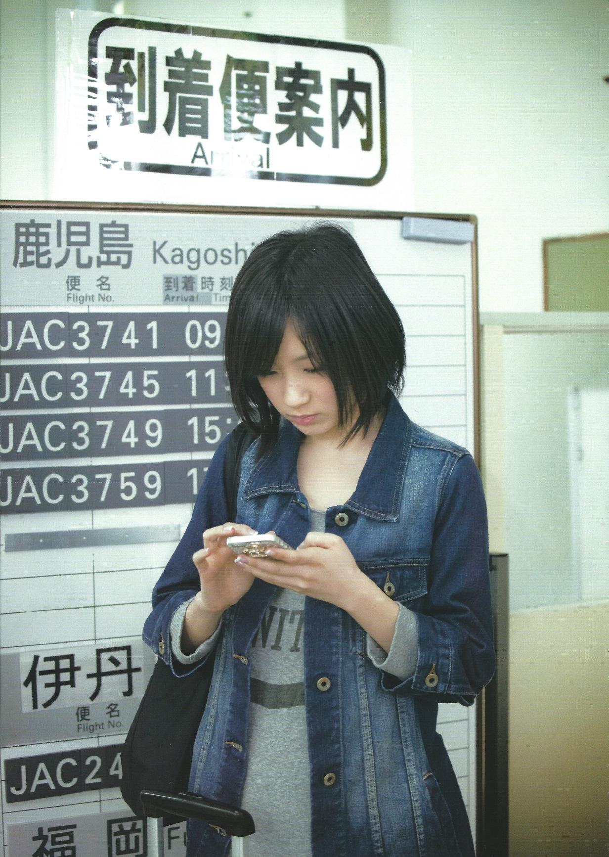 yagamikumi2013007.jpg