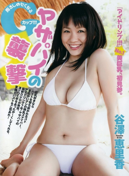 yazawa_erika_021.jpg