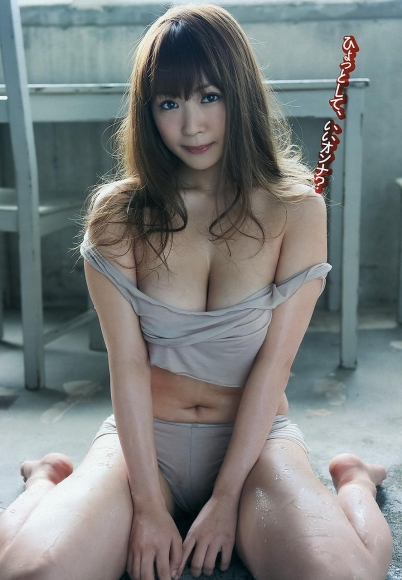 yazawa_erika_022.jpg