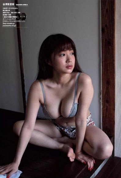 yazawa_erika_055.jpg