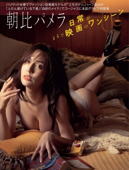 yu_AuHrFA-wpa8OgWNP5G-AJZbg.jpg