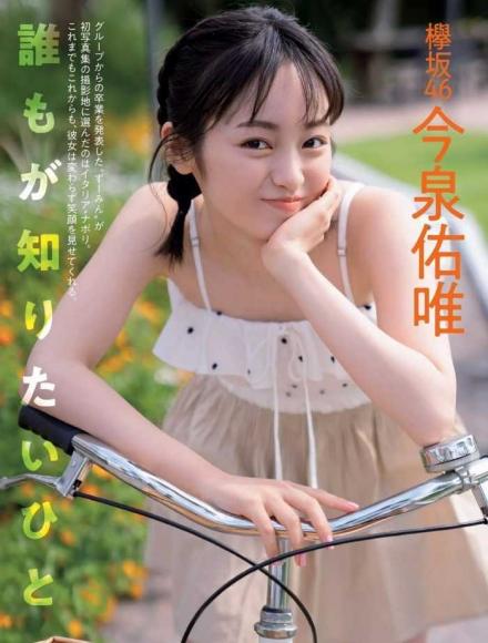 yui_i_016.jpg
