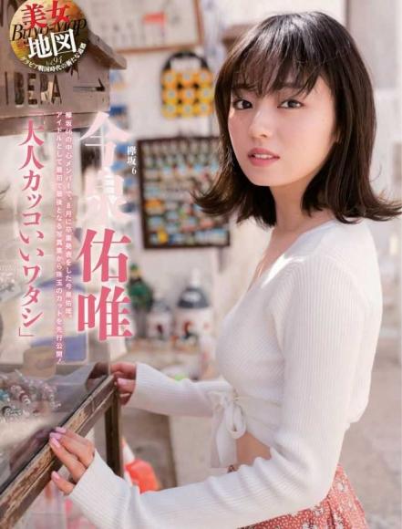 yui_i_017.jpg