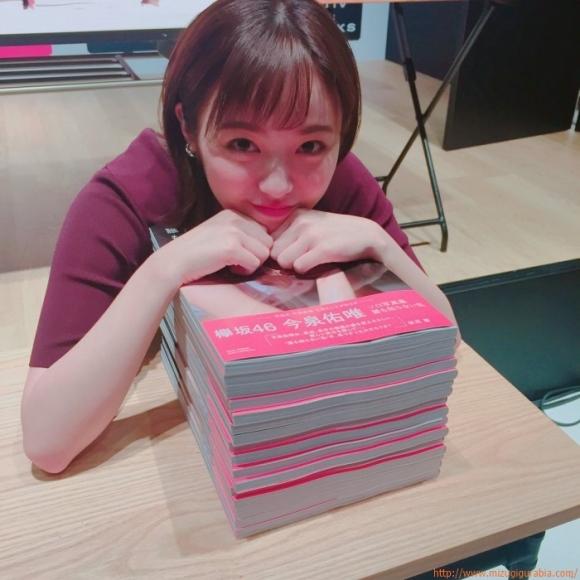 yui_i_041.jpg