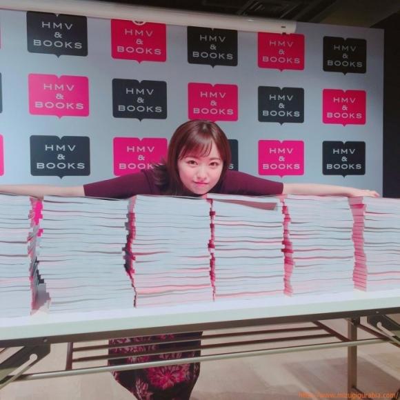 yui_i_044.jpg