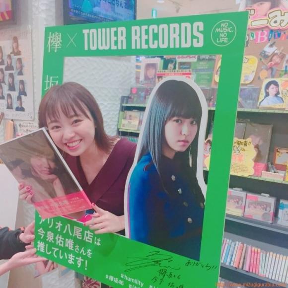 yui_i_045.jpg