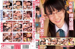 【MAX GIRLS39 W制服 精液眼鏡12連射!School制服×AKIBA制服】のアダルト天国を見る