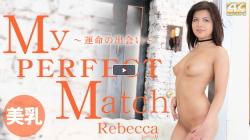 【一般会員様5日間限定配信 My PERFECT Match ~運命の出会い~ Rebecca / レベッカ】のアダルト天国を見る