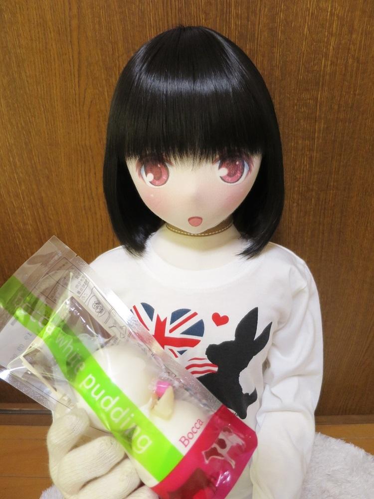 IMG_3009 - コピー (2)