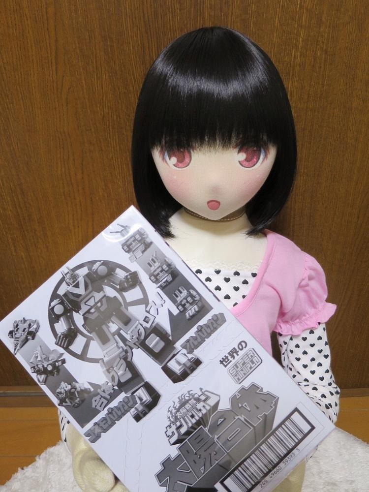 IMG_5103 - コピー (2)