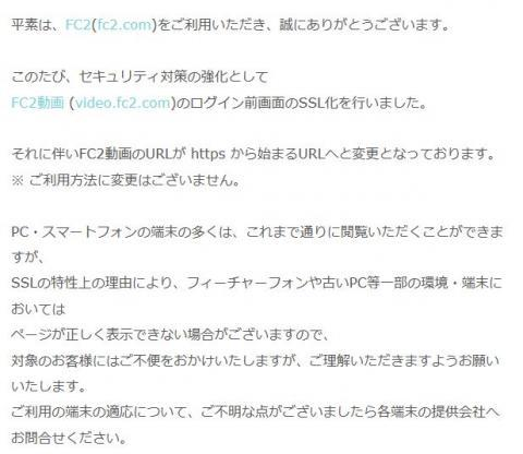 fc2_convert_20170928165839.jpg