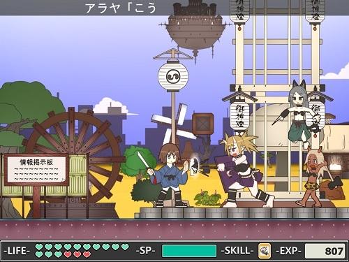 キミのアシタ - JapaneseClass.jp
