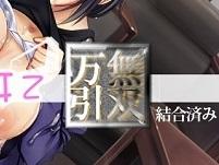 ketugouzumi_2020052517102460c.jpg